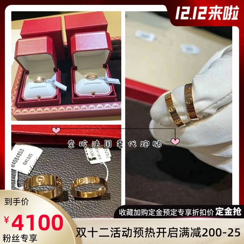 Cartier/Cartier love classic ring 18K gold wide version narrow version without diamond single diamond couple ring wedding ring
