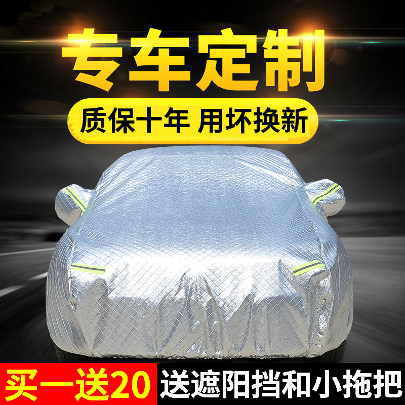 [The goods stop production and no stock]Car cover bmw,BMW 3 Series 5 Series 7 Series Car Cover Car Cover Four Seasons Sunscreen Insulation Rainproof Snow Anti-dust Car Cover