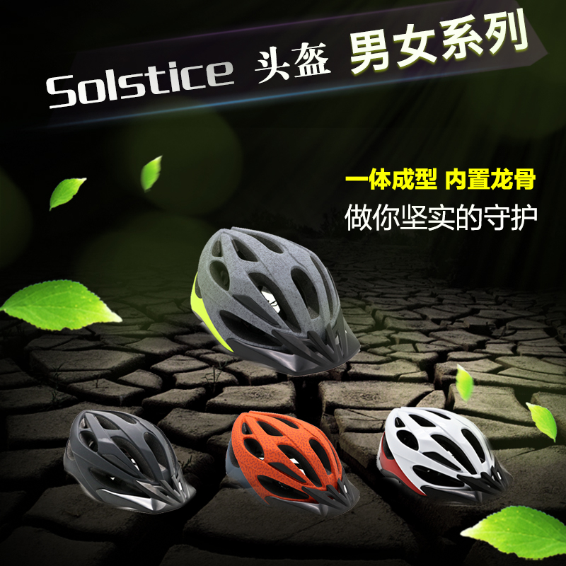 TREK Trek Bontrage Headgear for Balanced Bicycle Riding for Children on Highway Mountain Bikes for Men and Women