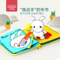 Benshi Baby 3D three-dimensional cloth book baby early education puzzle tear not rotten cloth book 0-3 years old 6-12 months toys