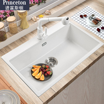 Granite washbasin with quartzite sink in Pelinston, Germany. Super-large single-tank kitchen dishwasher kitchen set