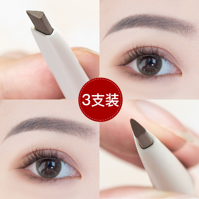 Kazilan eyebrow pen female waterproof anti-sweat long-lasting not easy to lose color Li Jiaxuan recommended beginner khashi color fine head