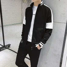 3-piece men's jacket leisure suit ins spring and autumn students Korean fashion sports hoodies and guards