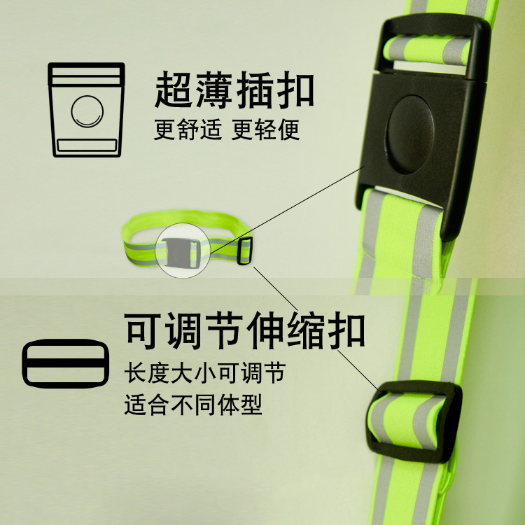 Running reflective belt fluorescent strap men and women night running equipment night riding sports belt waist elastic adjustable