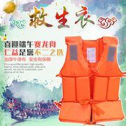 Free inflatable outdoor swimming jacket adult foam vest size is inclined thick and drifting fishing
