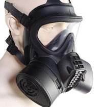The new British GSR gas mask MTP camouflage era standard with the current distribution products
