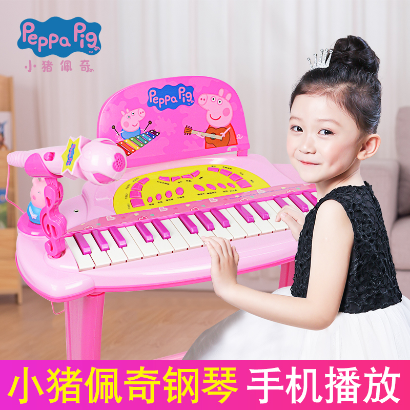 Piggy, baby, child, child, children, piano, toy, microphone, baby, piano, beginners, music, multi-function.