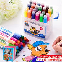 Effective Wang Wang team can be washed seal watercolor pen 24 color 36 color childrens painting pen set kindergarten large capacity painting brush beginner hand-painted pen color pen