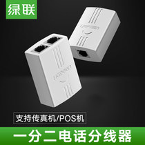 Connector for Green Union Telephone Connector Block Telephone Distribution Box RJ11 Three-way Connection Extension Direct Connector