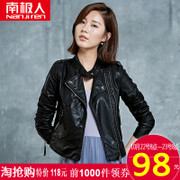 2017 spring new Korean motorcycle leather female students all-match short thin lady Pu small leather jacket