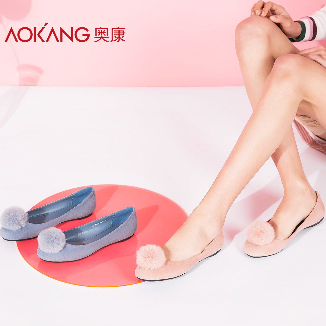 Aokang Official Flagship Shop Women's Shoes Spring and Autumn Flat-soled Shoes, Fur Ball, Shallow Mouth Fashion Single Shoes, Sweet Lady Shoes
