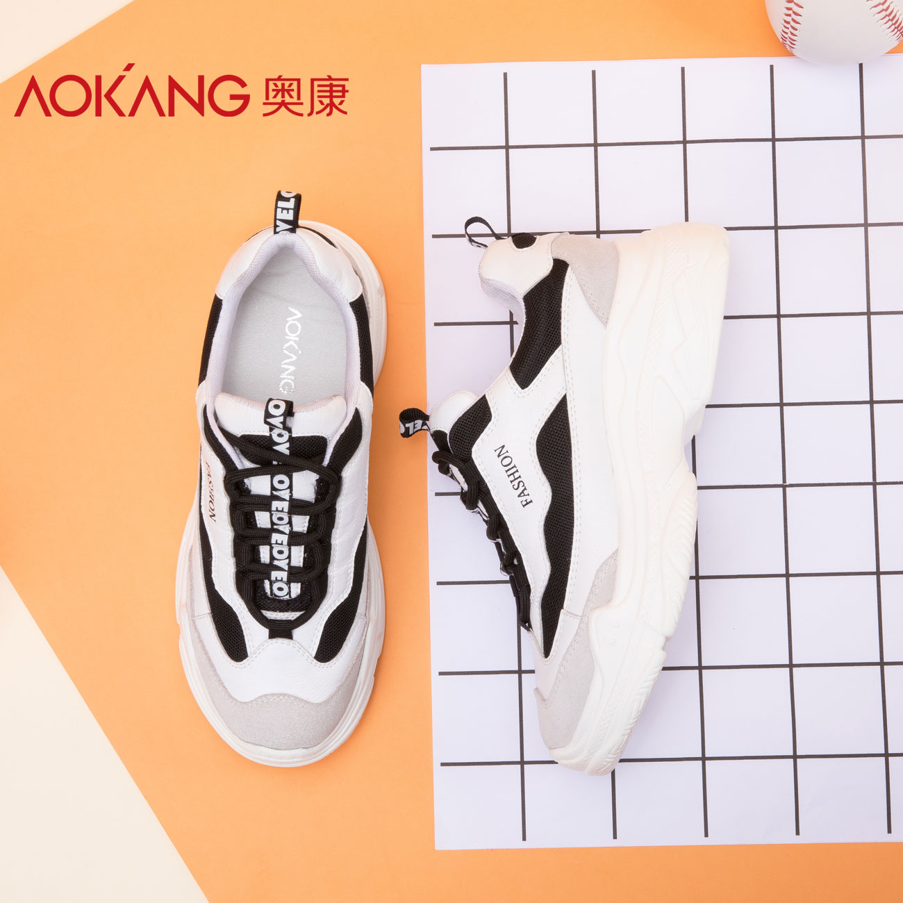 Aokang women's shoes spring and autumn thick sole comfortable fashion leisure sports shoes Korean version of fashion students comfortable daddy shoes