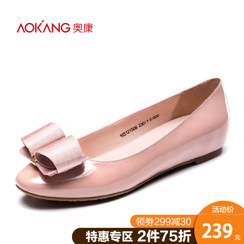 Aokang women's shoes, stylish three-dimensional bow, comfortable set of feet, increased sweet beauty shoes
