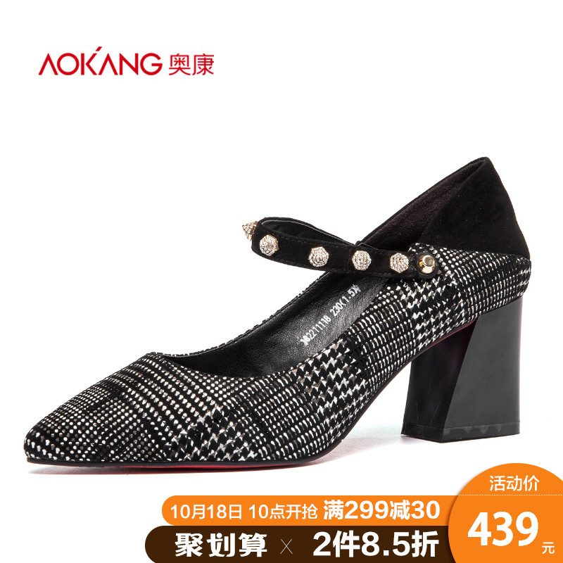 [Store delivery] Aokang women's shoes 2018 autumn new fashion women's shoes thick with suede stitching women's shoes