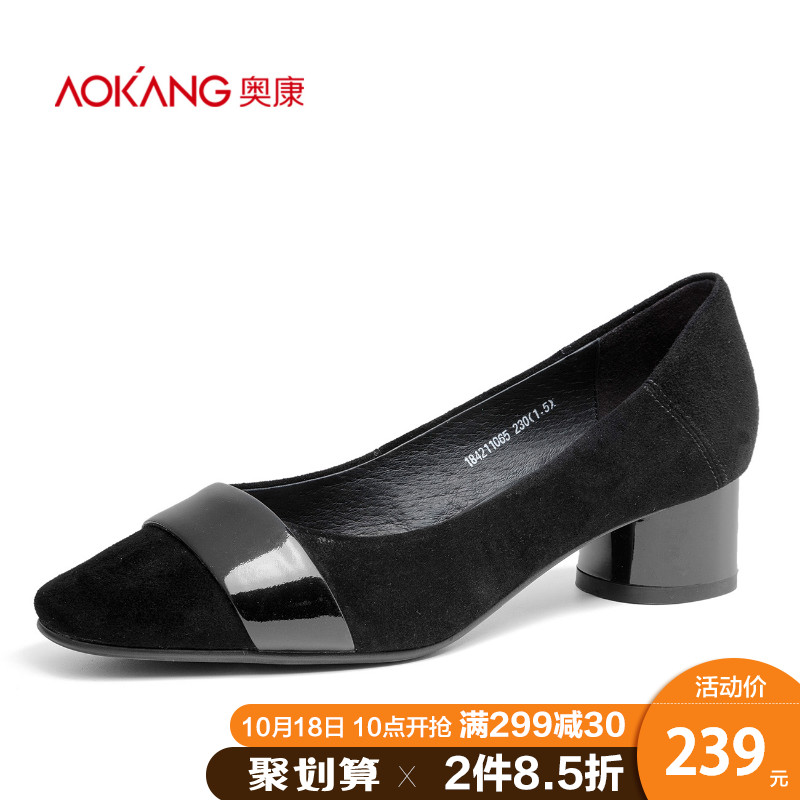 Aokang women's shoes new spring and autumn women's shoes Square Head shallow mouth ladies fashion commuting ladies daily thick heels single shoes