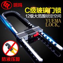 Yuema C-class glass door lock Double door anti-theft lock u-lock plug lock Sliding door store lock Shop lock padlock Long lock