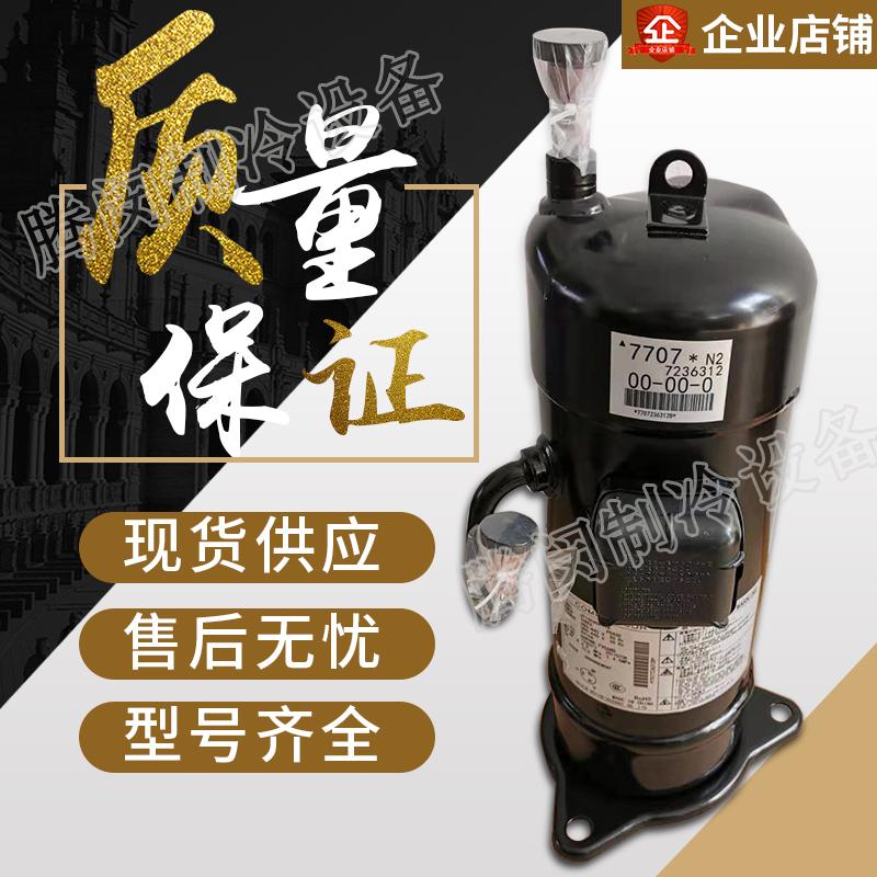 Оригинальный компрессор переменной частоты JT1GCVDK1YR RHXYQ12-16PY1 RHXYQ10-16SY17707
