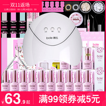 A set of shops for beginners to build a cat eye nail polish nail polish phototherapy machine.