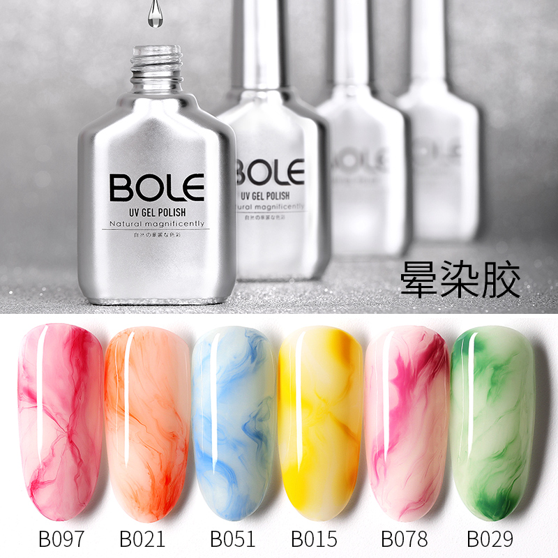 Bole halo dye glue special watercolor liquid transparent gradual change universal nail polish 2020 new color marble pattern