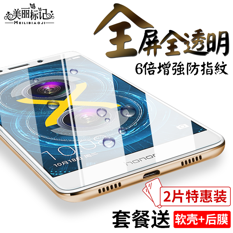 Huawei glory play 6 tempered film 6x full screen coverage enjoy 6s Blu-ray 6a anti-fall I think 6s mobile phone original