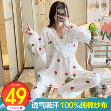 Pure cotton gauze monthly clothing summer thin sweat absorption postpartum nursing 10 parturient women 9 pajamas July 8