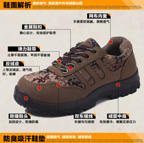 3515 Liberation Shoes Outdoor Mountaineering Shoes for Training Shoes