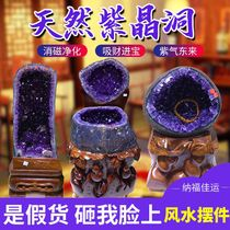 Natural Brazilian crystal Amethyst cave Cornucopia crystal cave ornaments Amethyst cave opening ornaments degaussing
