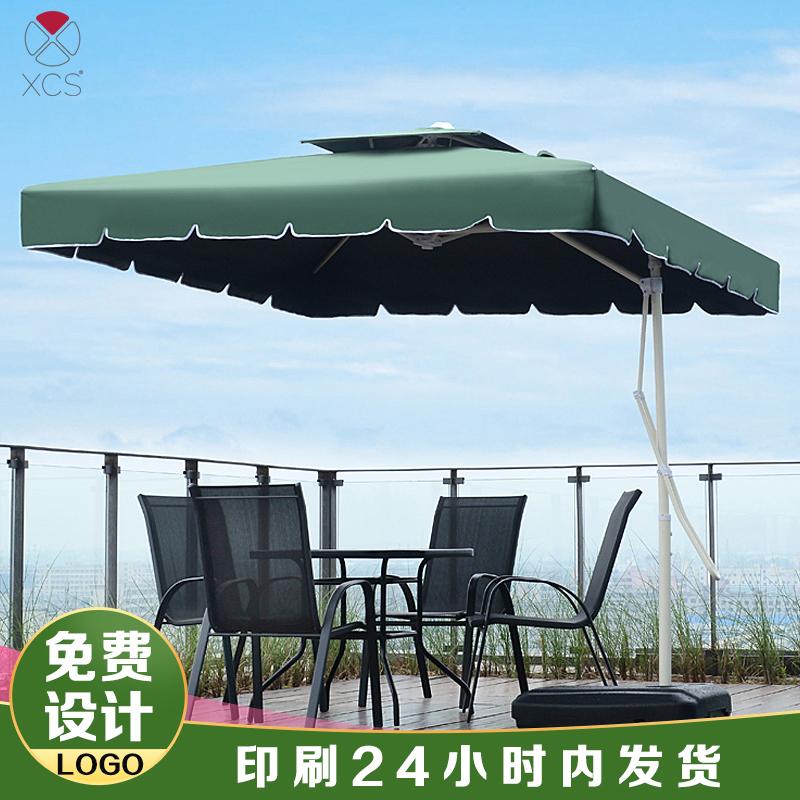 Parasol extérieur parapluie grand parapluie extérieur stalle cour parapluie extérieur anti-UV parasol parapluie pliant
