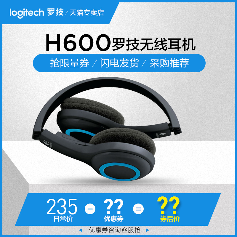 Logitech headset,Logitech/Logitech H600 headset microphone wireless headset learning office foldable laptop