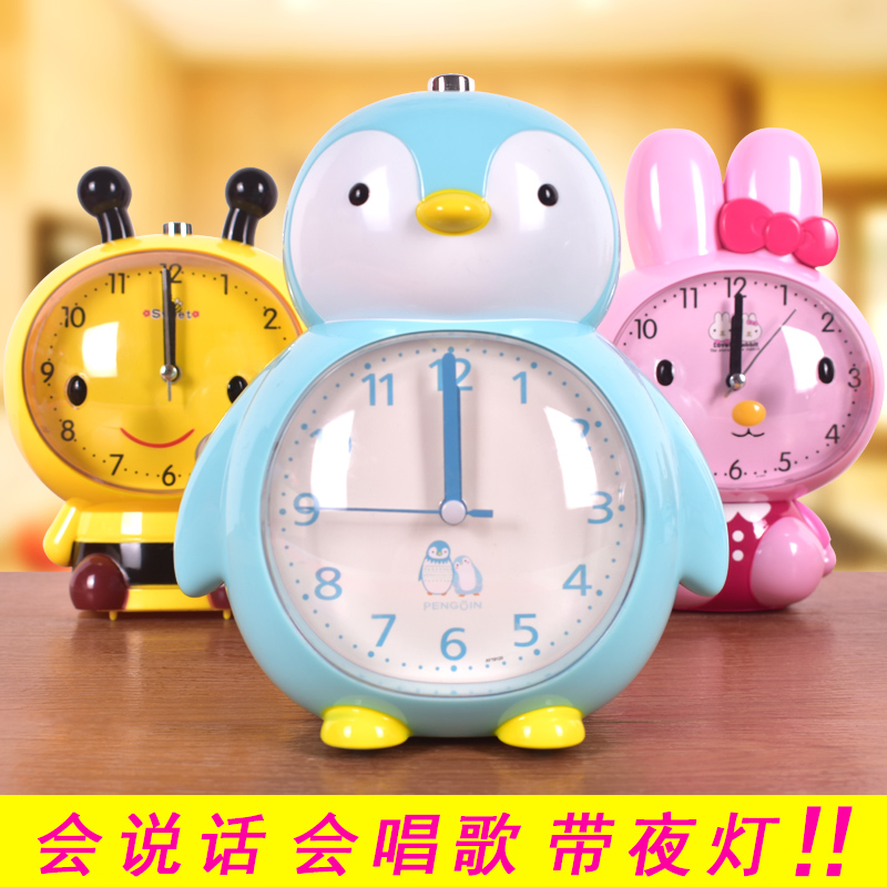 Children's Alarm Clock, Cartoon Penguin, Talking Creative Student With Lovely Personality, Lazy Personality, Special Nightlight Mute Bed Lamp