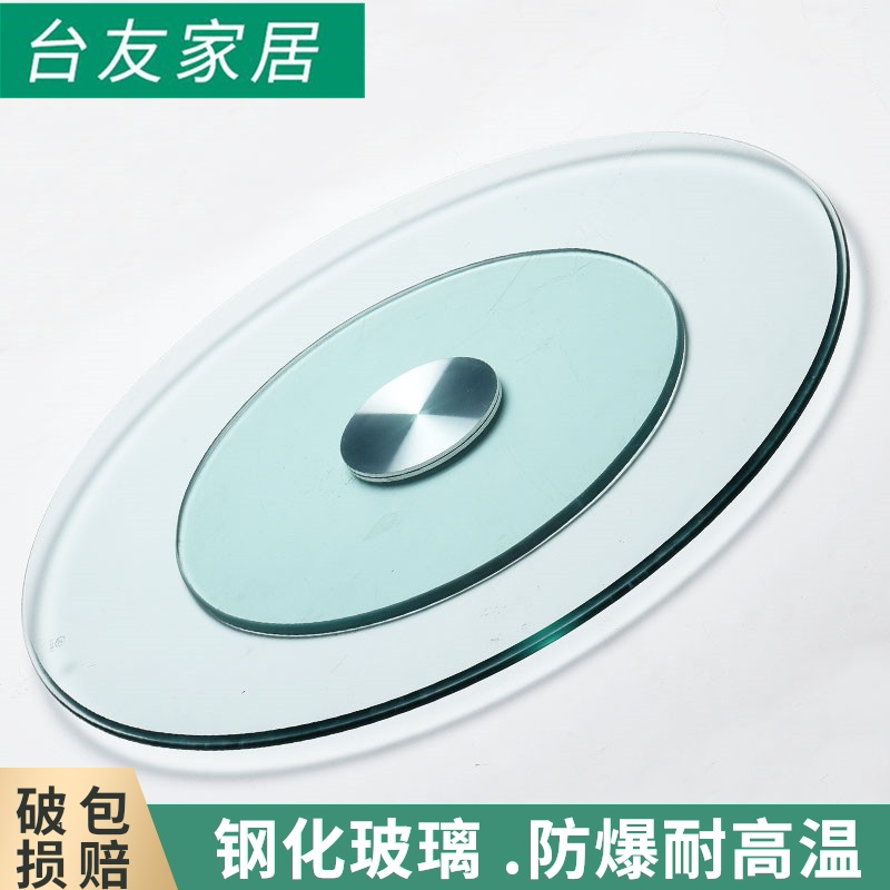 Tempered glass home table turntable rotary dial rotary dial base carnation hotel large round turntable explosion-proof
