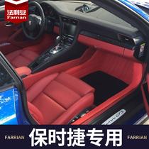 21 Porsche Cayenne coupé nouveau tapis de voiture macan taycan para Mela entièrement fermé pour une utilisation