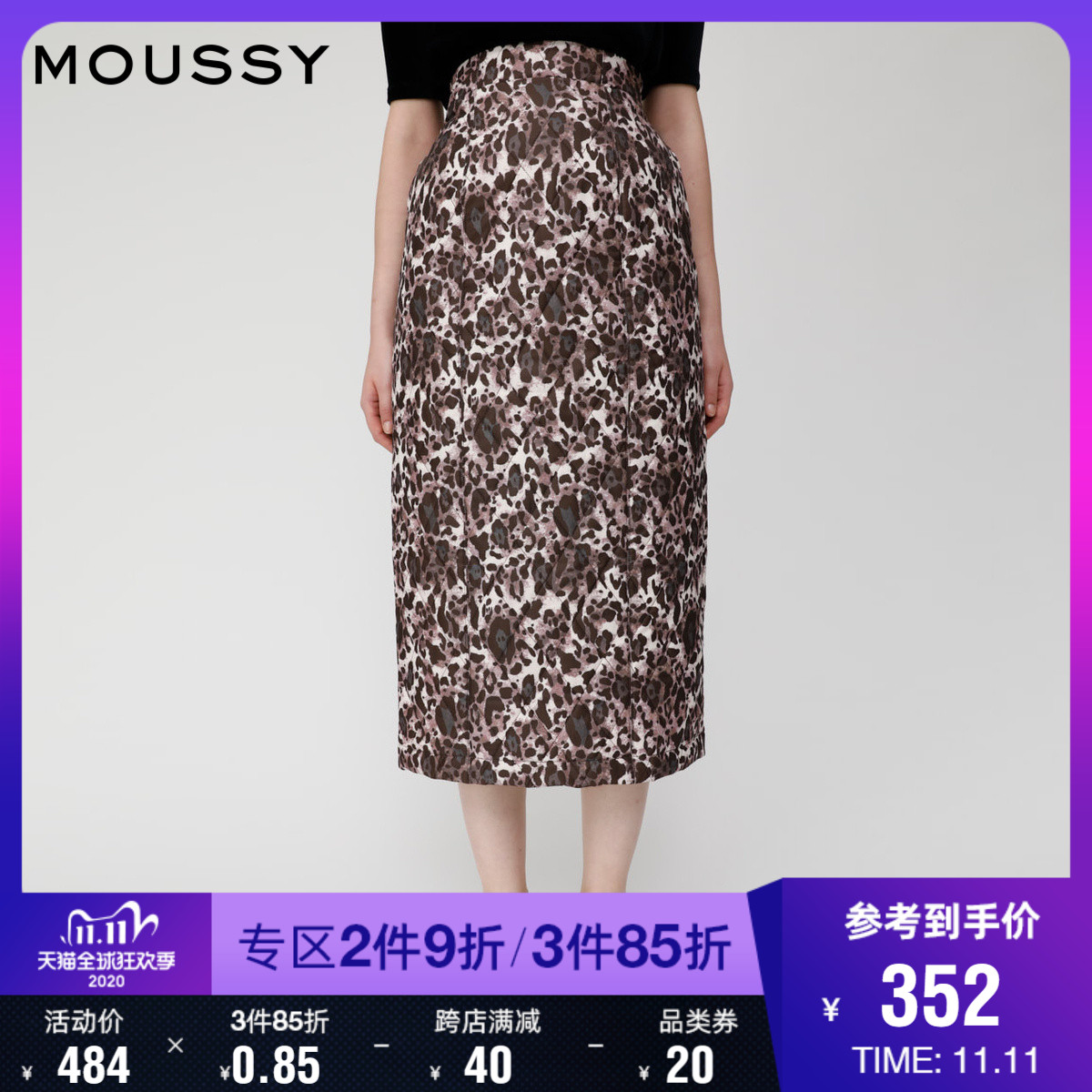 MOUSSY fall 2020 new fashion high-waisted diamond clip cotton bag hip skirt female 010CAH30-6270