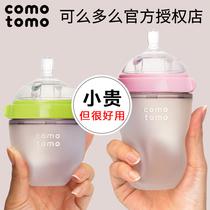 comotomo как много бутылочек Корейского силикона все мягкие новорожденные младенцы ребенок анти-грудное молоко действительно анти-метеоризм