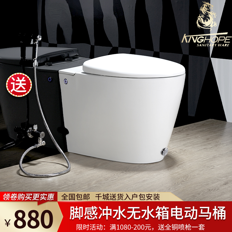 Electric artery flushing toilet, household small apartment, bathroom ceramic pottery, super swirling type ordinary silent pumping closet.