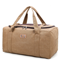 Large capacity luggage bag portable bag male thickened canvas moving bag travel bag female waiting bag luggage bag