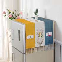 Cotton single door refrigerator cover drum washing machine cover towel cover cloth simple double door cover dust cloth Nordic