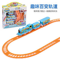 Cars go through the big adventure toy track small train car childrens electric rail car toy best-selling rail car