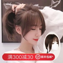 3d air bangs really hair without trace head hair reissue sheet covered gray hair mesh Red French eight fake bangs wig piece female