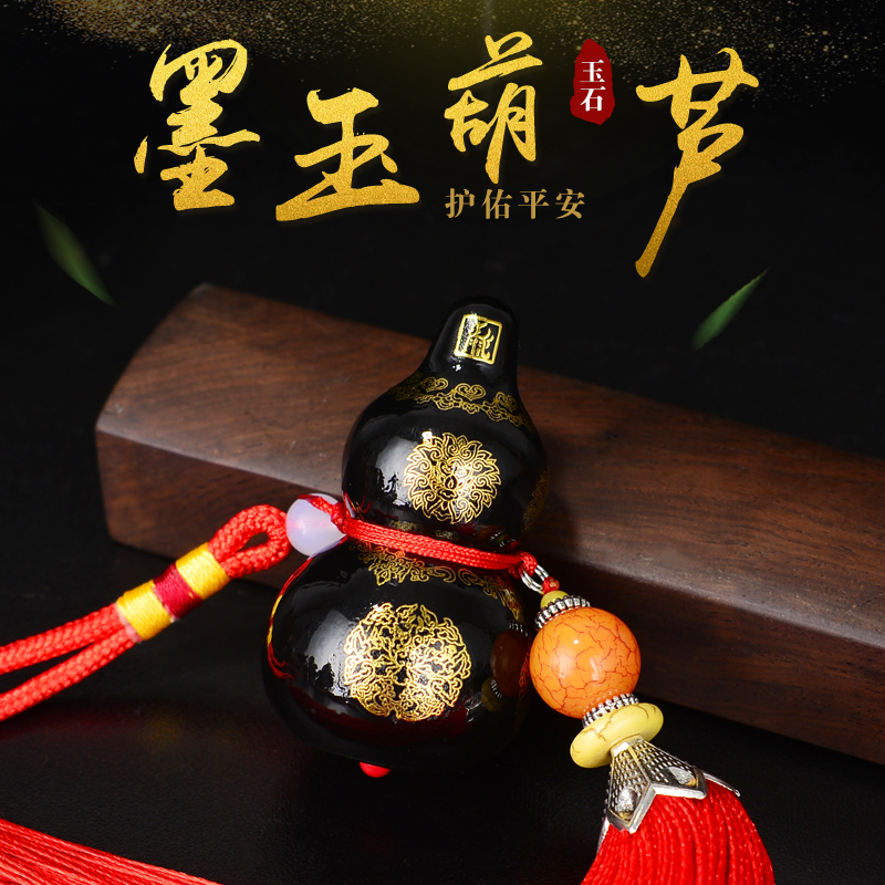 Kaiguang Moyu Hulu Hanger Gift for Wealth-keeping, Disease-dispelling and Emotional Lilliputian Fengshui Trailer Hanger