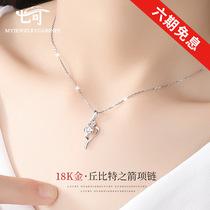 18K platinum necklace for women 2021 new collarbone pendant light luxury Swarovski 520 Valentines Day gift