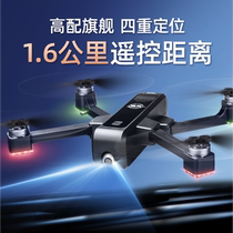 Rake Brushless Full Folding GPS UAV Photographer High Definition Professional 4K Model Aircraft Remote Control Aircraft