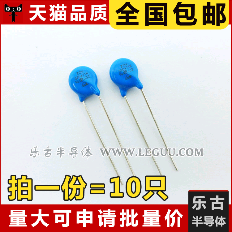 (10 only) Varistors 7D390K Diameter 7mm 39V 7D390