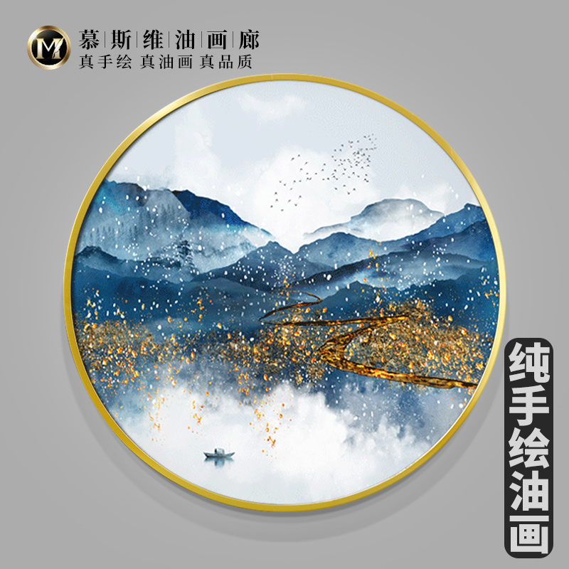 Muscat New Chinese Decorative Painting Hand-painted Oil Painting Round Point Painting Landscape Hanging Painting Fishing Boat Landscape Painting