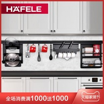 HAFELE kitchen hangers in Heifulle, Germany, include condiment rack, knife rack, wall rack, pot cover rack, shelf panel