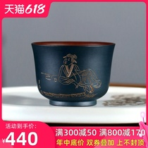 Yixing purple-sand sample tea cup host cup master Chen Hongjun all handmade leisurely cup engraving painting cup Kung Fu single cup