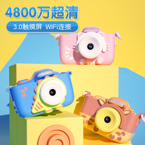 Childrens camera toys can be photographed digitally to print small student portable baby single-eyed male and girl gifts.