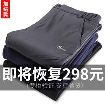 Submachine pants men and women soft shell velvet pants autumn and winter plus thick wind waterproof sports climbing ski pants long pants