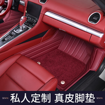 21 Porsche macan Palamera taycan 911 718 leather fully surrounded Cayenne car floor mat