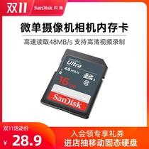 SanDisk SanDisk16g sd card class10 high-speed memory card SD card single-eye camera memory card